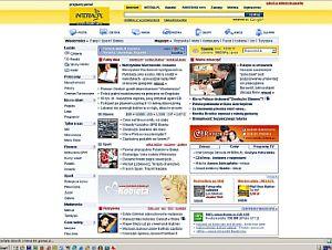 Projekt nowej strony głównej Interia.pl