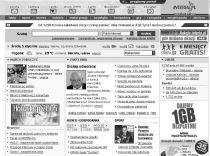 Strona główna Interii 5 stycznia