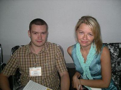 Bartek i Ilona