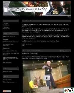 Zrzut ekranu fałszyweego bloga z 11 grudnia.
